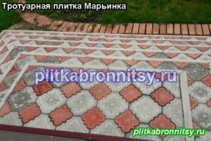 Тротуарная плитка Марьинка: производство и укладка