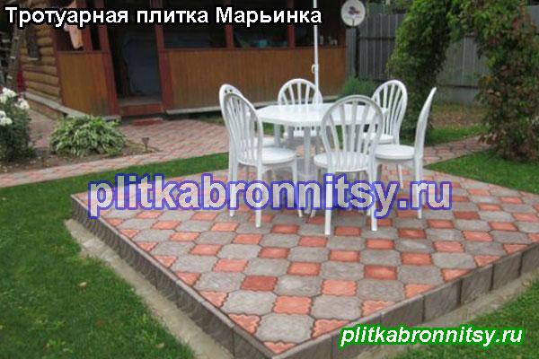 Тротуарная плитка Марьинка (Раменский район)