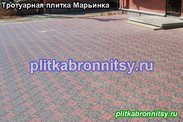 Укладка тротуарной плитки Клевер Краковский в Раменском районе