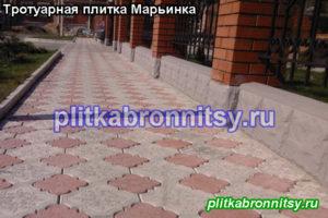 Пример укладки тротуарной плитки клевер краковский на даче в Раменском районе (двух цветов: серый и красный)