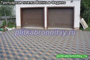 """Пример укладки тротуарной плитки Волна по схеме """"Ёлка"""" на площадке гаража в деревне Федино"""