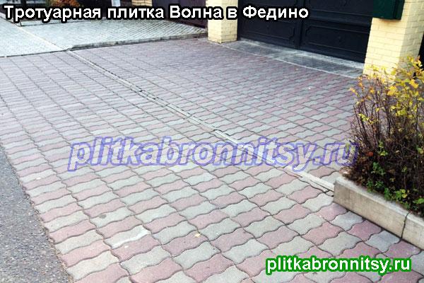 Пример укладки тротуарной плитки Волна самой простой схемой во дворе у магизина (город Бронницы)