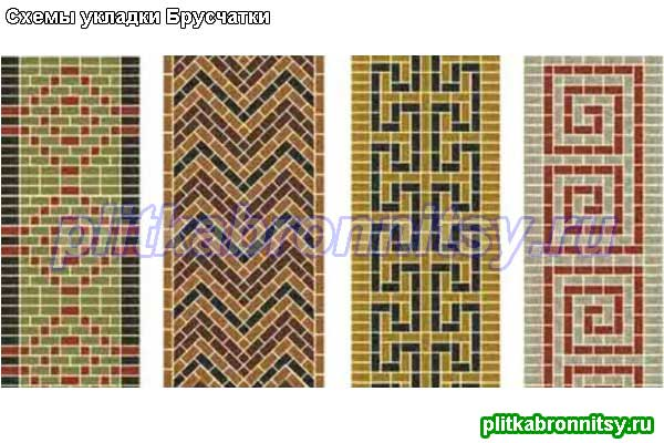 Схемы для разноцветной брусчатки