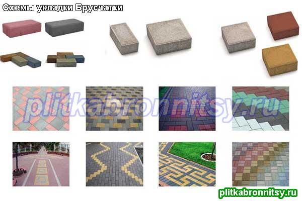 Схемы длясмешаннойукладки брусчатки и квадрата