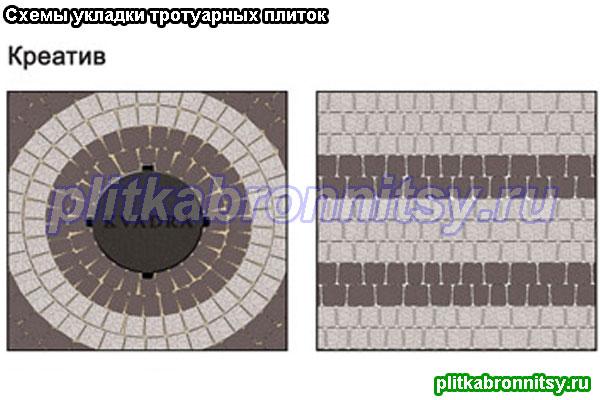 Укладка тротуарной плитки: схема Креатив