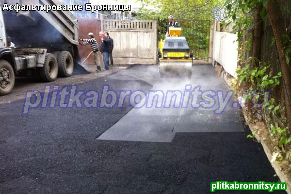 Асфальтирование в городе Бронници и Раменском районе