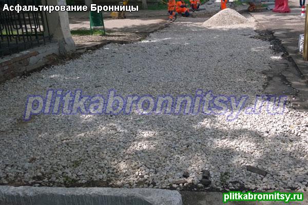 Подготовка грунта к асфальтированию