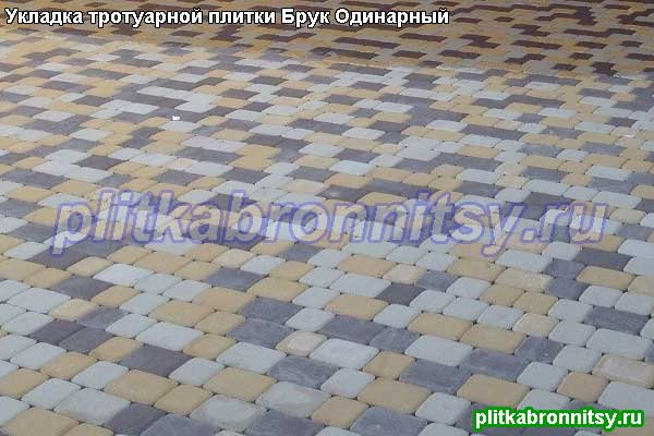 Примеры укладки тротуарной плитки Брук одинарны (или Римский) в деревнеБояркино