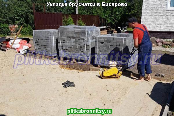 Заказывайте Вибропрессованную брусчатку нашего производства по ценам производителя в селе Бисерово Раменского района