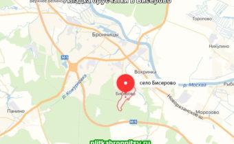 Производство и укладка тротуарной плитки Брусчатка в селе Бисерово Раменского района