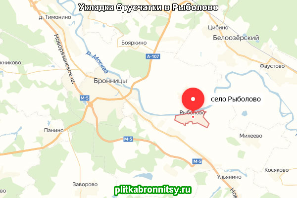 Производство и укладка тротуарной плитки Брусчатка в селе Рыболово Раменского района