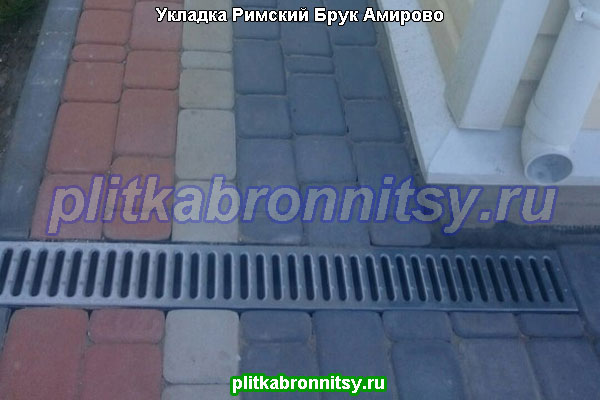 Укладка тротуарной плитки Римский Брук в Деревне Амирово Раменского района Московской области