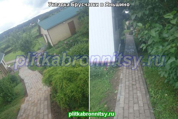 Укладка тротуарной плитки вибропрессованная брусчатка в Деревне Яньшино Раменского района Московской области