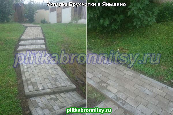 Укладка Брусчатки вибропресс в Раменском районе (деревня Яньшино)