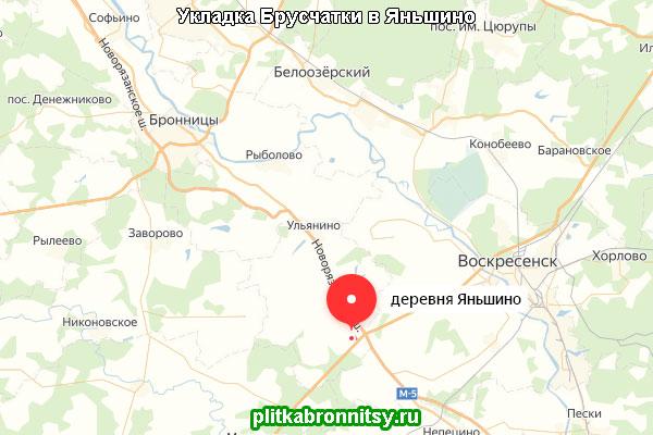 Укладка Брусчатки в Яньшино